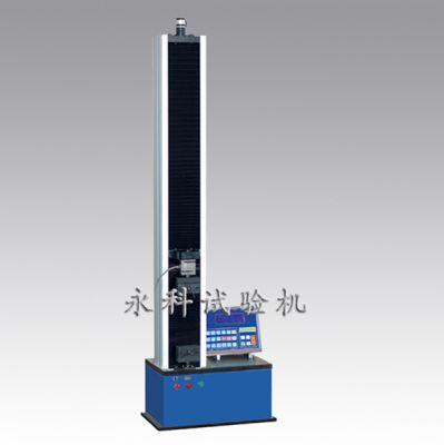 数显电子万能试验机(单柱式)